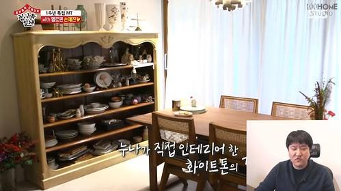 """Nhìn lại mới thấy """"tình tin đồn của Hyun Bin"""" Son Ye Jin không hề thua kém Song Hye Kyo về độ giàu có - Ảnh 3."""