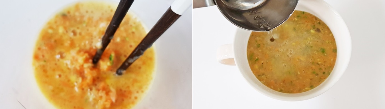 Dùng lò vi sóng làm món trứng hấp chỉ trong 10 phút cho bữa sáng ngon miệng - Ảnh 3.