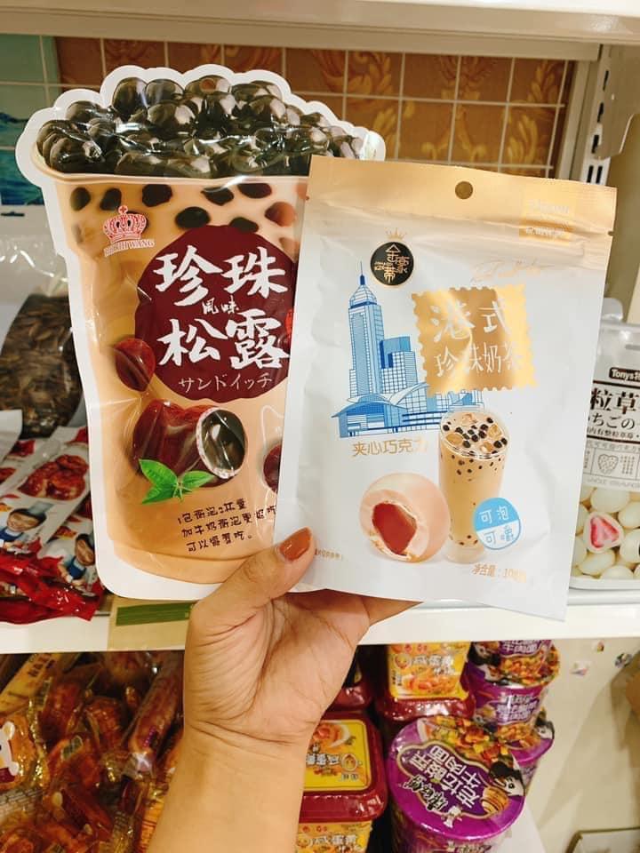 Rộ đồ ăn vặt nội địa Trung trên chợ mạng: Giá rẻ bèo không thiếu thứ gì từ bánh kẹo, nước uống cho tới các loại thịt ăn liền - Ảnh 6.