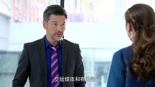 """Những thay đổi táo bạo khiến """"Tình yêu và tham vọng"""" hấp dẫn, """"ngập ngụa"""" drama hơn cả bản gốc Trung Quốc (P.1) - Ảnh 4."""