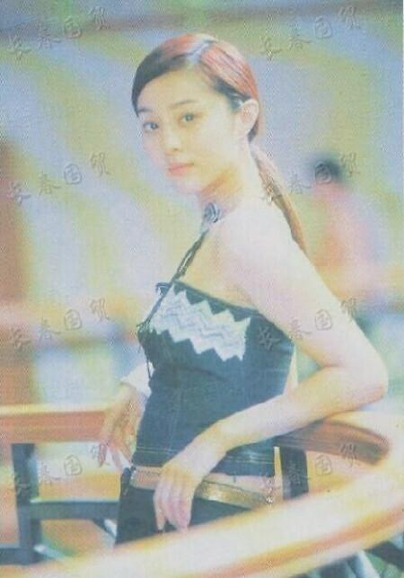 """Fan hâm mộ bồi hồi khi nhìn lại loạt ảnh xinh đẹp thuở đầu của """"Nữ hoàng giải trí"""" Phạm Băng Băng - Ảnh 2."""