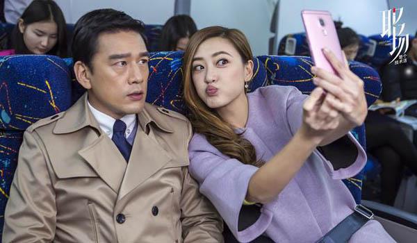 """Những thay đổi táo bạo khiến """"Tình yêu và tham vọng"""" hấp dẫn, """"ngập ngụa"""" drama hơn cả bản gốc Trung Quốc (P.1) - Ảnh 6."""