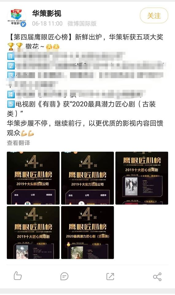 """Mặc ồn ào đạo nhái """"Sở Kiều truyện"""", Triệu Lệ Dĩnh vẫn thẳng tiến giành giải thưởng lớn cùng """"Hữu Phỉ"""" - Ảnh 2."""