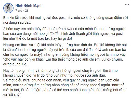 Đinh Mạnh Ninh lên án việc dùng app thay đổi giới tính là không tôn trọng cộng đồng LGBT, dân mạng phản ứng gay gắt - Ảnh 2.