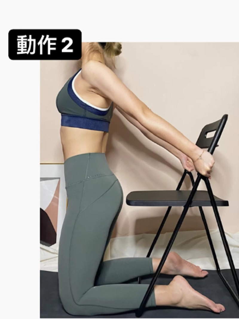 HLV hướng dẫn động tác tận dụng chiếc ghế để tập luyện, giúp các chị em lưng thẳng dáng thon đi trông thấy - Ảnh 3.