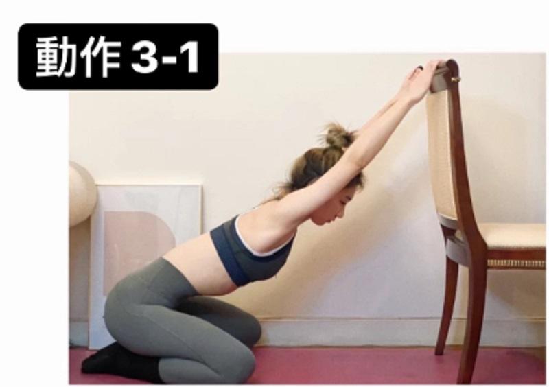 HLV hướng dẫn động tác tận dụng chiếc ghế để tập luyện, giúp các chị em lưng thẳng dáng thon đi trông thấy - Ảnh 4.