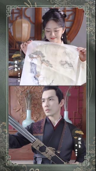 """""""Ông chú"""" U50 - Chung Hán Lương tái xuất phim cổ trang, lại còn cặp kè mỹ nữ 9X Đàm Tùng Vận  - Ảnh 4."""