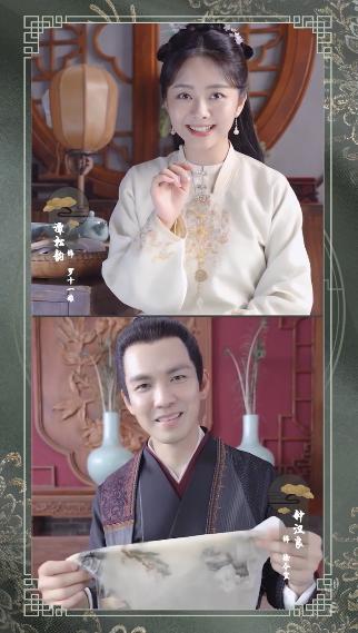 """""""Ông chú"""" U50 - Chung Hán Lương tái xuất phim cổ trang, lại còn cặp kè mỹ nữ 9X Đàm Tùng Vận  - Ảnh 5."""