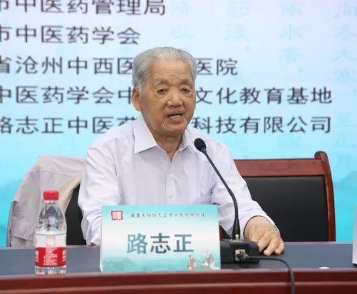 """4 """"tuyệt chiêu"""" trường thọ của danh y nổi tiếng Trung Quốc 99 tuổi giàu kinh nghiệm y học: Ai kiên trì làm sẽ trẻ đẹp và khỏe mạnh như mới đôi mươi - Ảnh 3."""