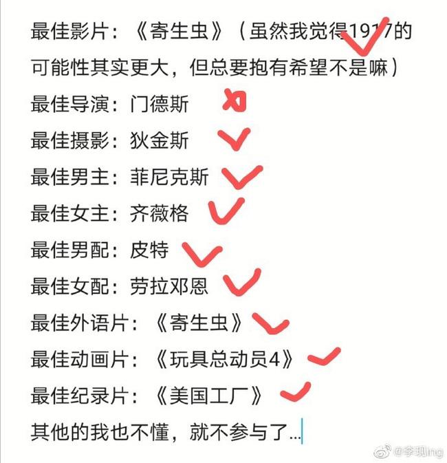 """Lý Hiện khiến fan BLACKPINK phát cuồng vì bắt trend """"How you like that"""" mà không màng sĩ diện  - Ảnh 8."""