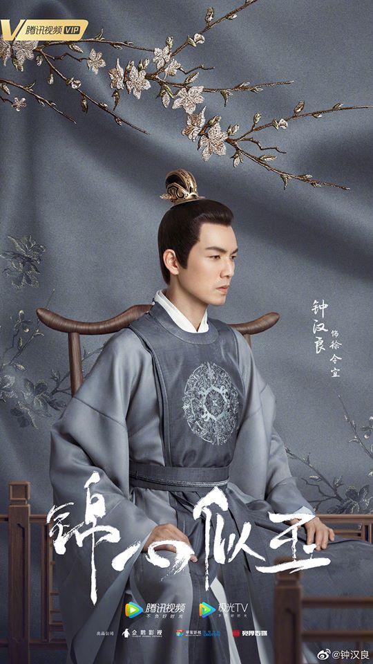 Chung Hán Lương U50 cặp kè mỹ nữ 9X, tạo hình giống hệt vai diễn cũ nhưng fan tha thứ hết vì quá đẹp trai - Ảnh 3.