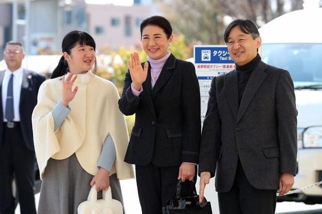 Khổ như công chúa Nhật Bản: Từ nhỏ đã được dạy dỗ cực nghiêm khắc, từng bị dân thường bắt nạt vì nguyên nhân này - Ảnh 1.