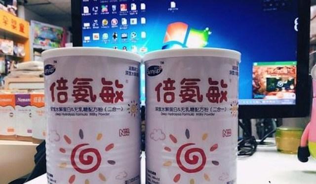 """Trung Quốc: Cửa hàng bán """"sữa bột"""" đặc biệt khiến trẻ bị chứng """"đầu to"""" đã bị phạt 6,5 tỷ đồng - Ảnh 3."""