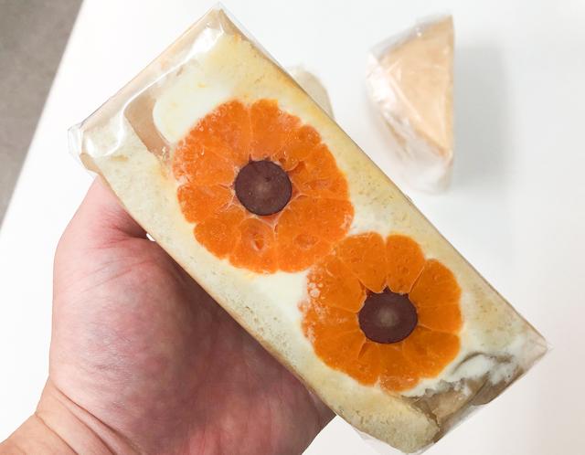 """Ngỡ ngàng trước những chiếc bánh sandwich """"hoa"""" đẹp như mơ, giá chỉ từ... 170k/chiếc - Ảnh 5."""