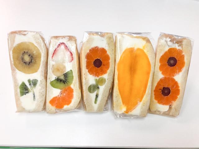 """Ngỡ ngàng trước những chiếc bánh sandwich """"hoa"""" đẹp như mơ, giá chỉ từ... 170k/chiếc - Ảnh 2."""