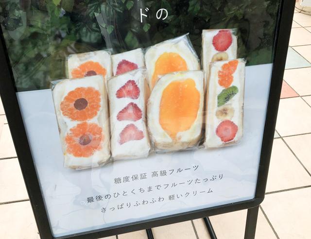 """Ngỡ ngàng trước những chiếc bánh sandwich """"hoa"""" đẹp như mơ, giá chỉ từ... 170k/chiếc - Ảnh 3."""