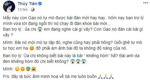 """Thủy Tiên tiết lộ sở thích hát hò """"cực lầy"""" của bé Gạo, tới mức khiến ai nấy nghe xong cũng phải hết hồn - Ảnh 1."""