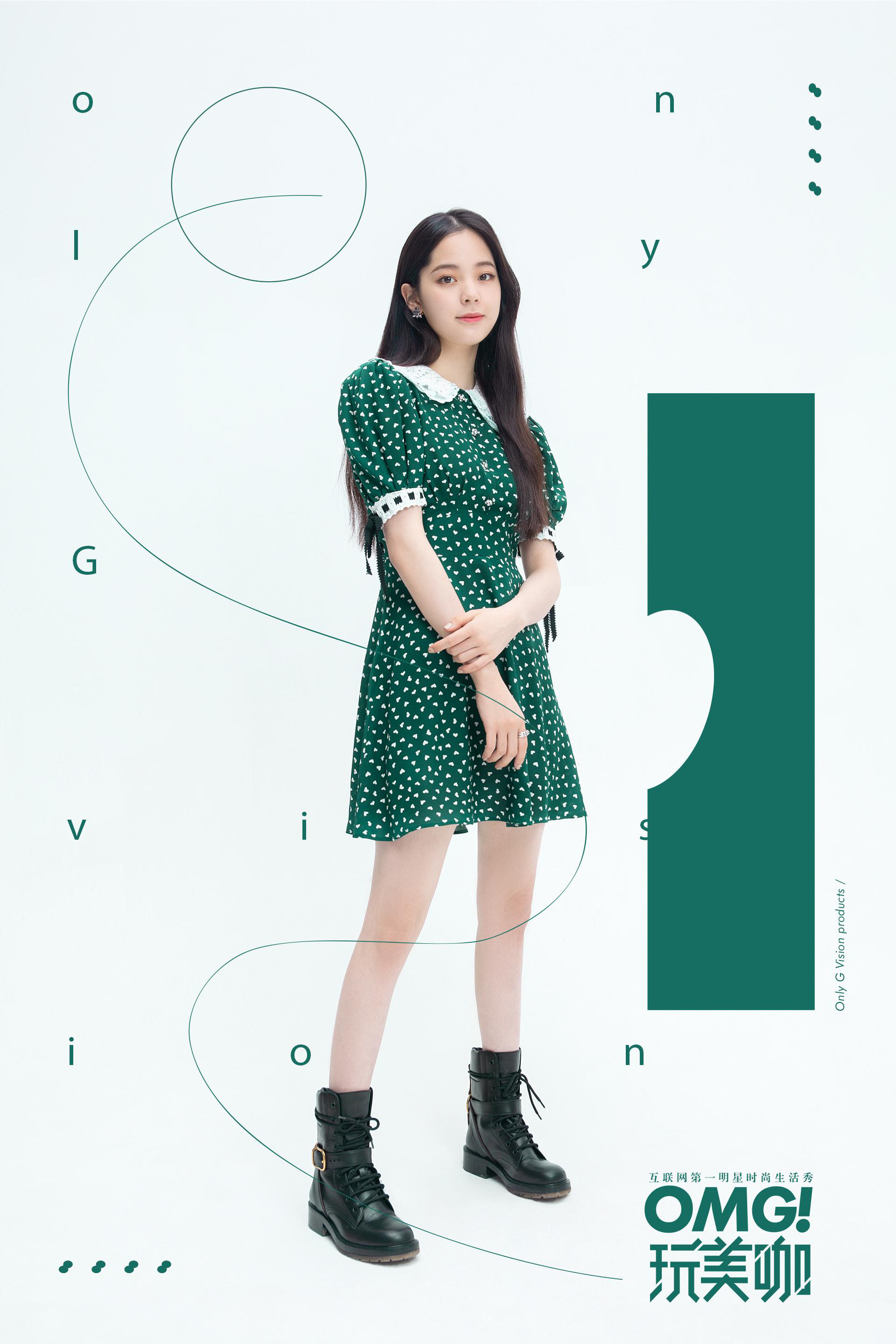 Yoona đụng váy với Âu Dương Na Na nhưng tài ở chỗ người lên đồ bánh bèo, người lại cá tính khác hẳn - Ảnh 3.