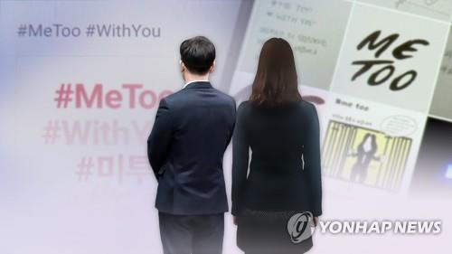 Cựu thư ký lần đầu công khai lên tiếng về hành vi quấy rối tình dục của Thị trưởng Seoul quá cố, tiết lộ nhiều việc làm gây bức xúc - Ảnh 4.