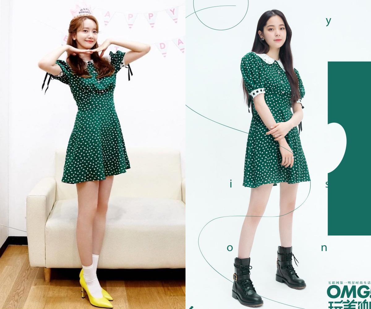 Yoona đụng váy với Âu Dương Na Na nhưng tài ở chỗ người lên đồ bánh bèo, người lại cá tính khác hẳn - Ảnh 5.