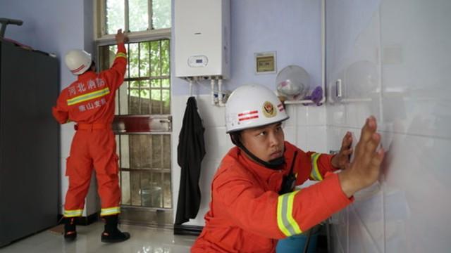 Trung Quốc liên tiếp xảy ra các trận động đất từ 4-5 độ richter - Ảnh 1.
