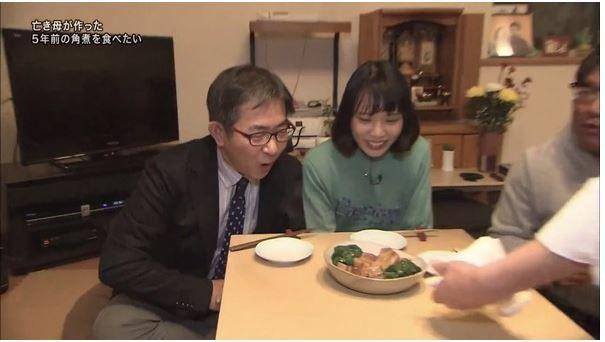 Nồi thịt kho đông đá 5 năm mới được hâm nóng, món ăn quá hạn này lại khiến 2 người rơi nước mắt và câu chuyện cảm động phía sau - Ảnh 4.