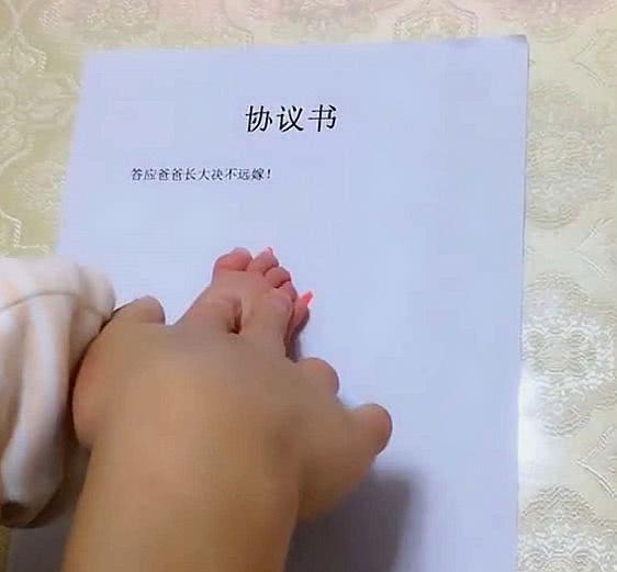Con gái vừa chào đời, ông bố lập tức bắt con ký một bản thỏa thuận khiến ai nấy vừa đồng cảm vừa buồn cười - Ảnh 1.