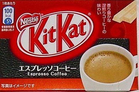 """[Case study] Cách Nestle thu phục thị trường Nhật Bản: Bán kẹo vị cà phê cho trẻ em để """"in dấu"""", nhiều năm sau quay lại bán cà phê cho những """"trẻ em đã lớn"""" - Ảnh 4."""