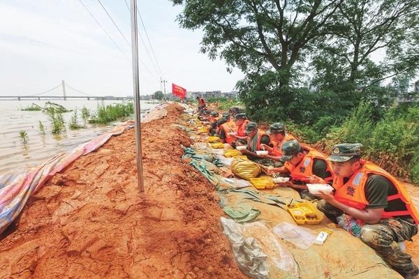 Trận lụt lịch sử năm 1998 sắp tái diễn ở Trung Quốc? - Ảnh 1.