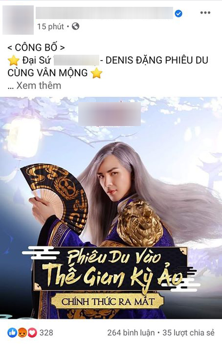 Mời Denis Đặng là đại sứ hình ảnh, game nổi tiếng hứng đủ gạch đá từ dân mạng, vội vàng có động thái sửa sai - Ảnh 2.