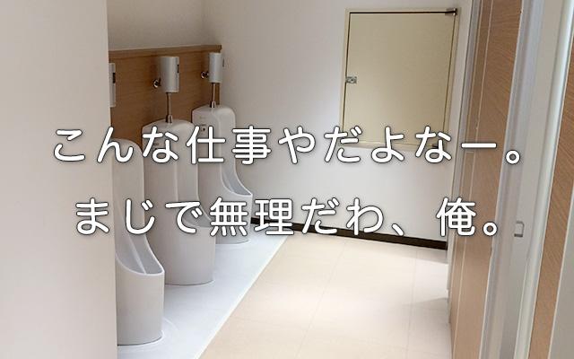 """Bỉ bai cô lao công dọn dẹp toilet là... """"rác rưởi"""", 2 sinh viên mới ra trường lĩnh ngay cái kết đắng khi người này xuất hiện - Ảnh 1."""