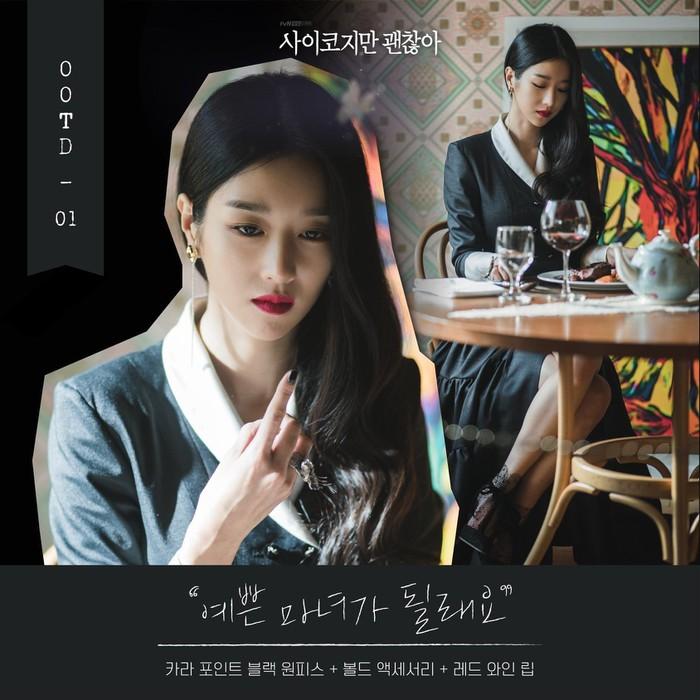 """Nghiện cao gót đến mức mặc váy ngủ cũng phải đi, Seo Ye Ji có cả kho giày và đây là 8 đôi đẹp xuất chúng trong """"Điên Thì Có Sao"""" - Ảnh 1."""