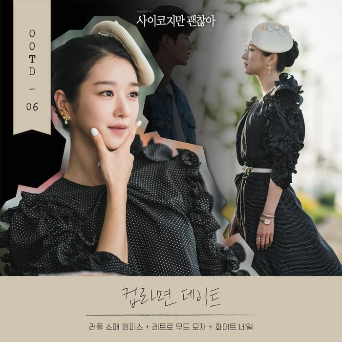 """Nghiện cao gót đến mức mặc váy ngủ cũng phải đi, Seo Ye Ji có cả kho giày và đây là 8 đôi đẹp xuất chúng trong """"Điên Thì Có Sao"""" - Ảnh 7."""