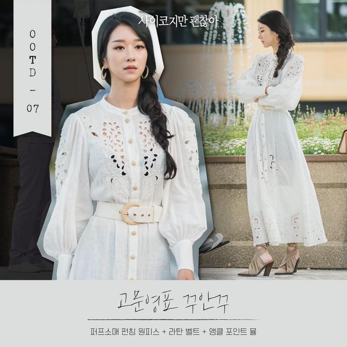 """Nghiện cao gót đến mức mặc váy ngủ cũng phải đi, Seo Ye Ji có cả kho giày và đây là 8 đôi đẹp xuất chúng trong """"Điên Thì Có Sao"""" - Ảnh 9."""