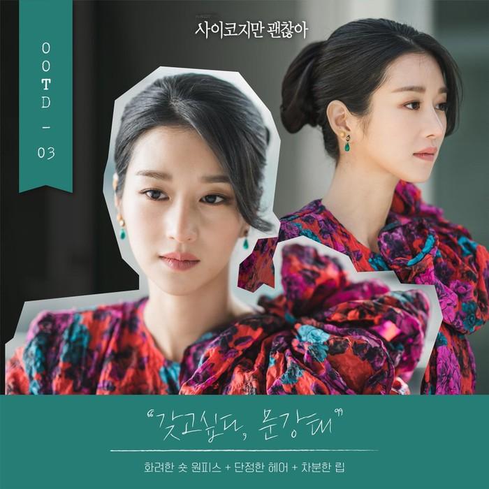 """Nghiện cao gót đến mức mặc váy ngủ cũng phải đi, Seo Ye Ji có cả kho giày và đây là 8 đôi đẹp xuất chúng trong """"Điên Thì Có Sao"""" - Ảnh 3."""