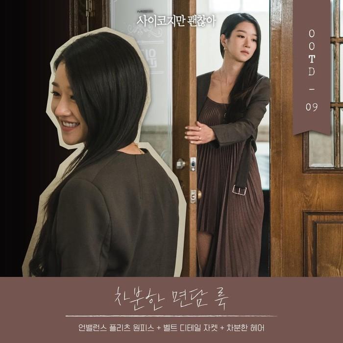 """Nghiện cao gót đến mức mặc váy ngủ cũng phải đi, Seo Ye Ji có cả kho giày và đây là 8 đôi đẹp xuất chúng trong """"Điên Thì Có Sao"""" - Ảnh 11."""