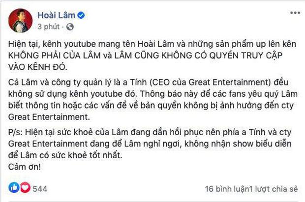 Hoài Lâm bất ngờ nhập viện sau dòng trạng thái gây xôn xao mạng xã hội - Ảnh 4.