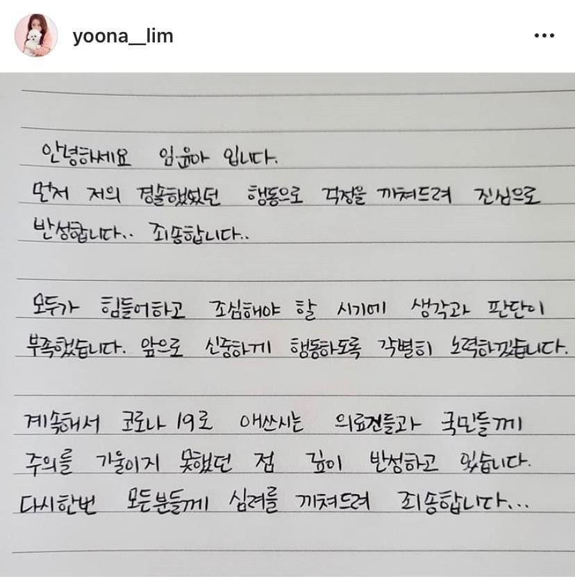 Giữa lùm xùm Lee Hyori đi hát Karaoke trong mùa dịch COVID-19, người bạn của nữ hoàng quyến rũ lên tiếng bảo vệ - Ảnh 5.