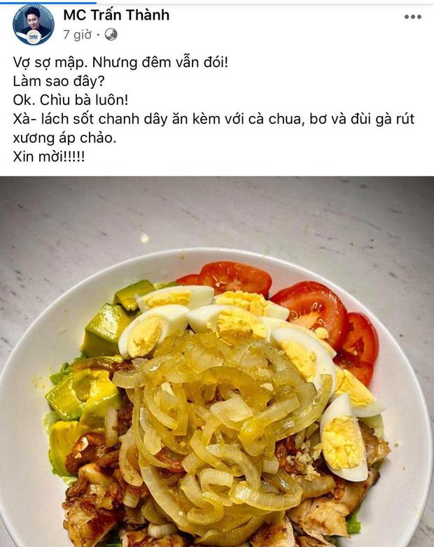 Khổ như Trấn Thành - Hari Won: Vợ nửa đêm vẫn thèm ăn, chồng thì than ăn như nhau mà chỉ có mỗi mình mập - Ảnh 3.