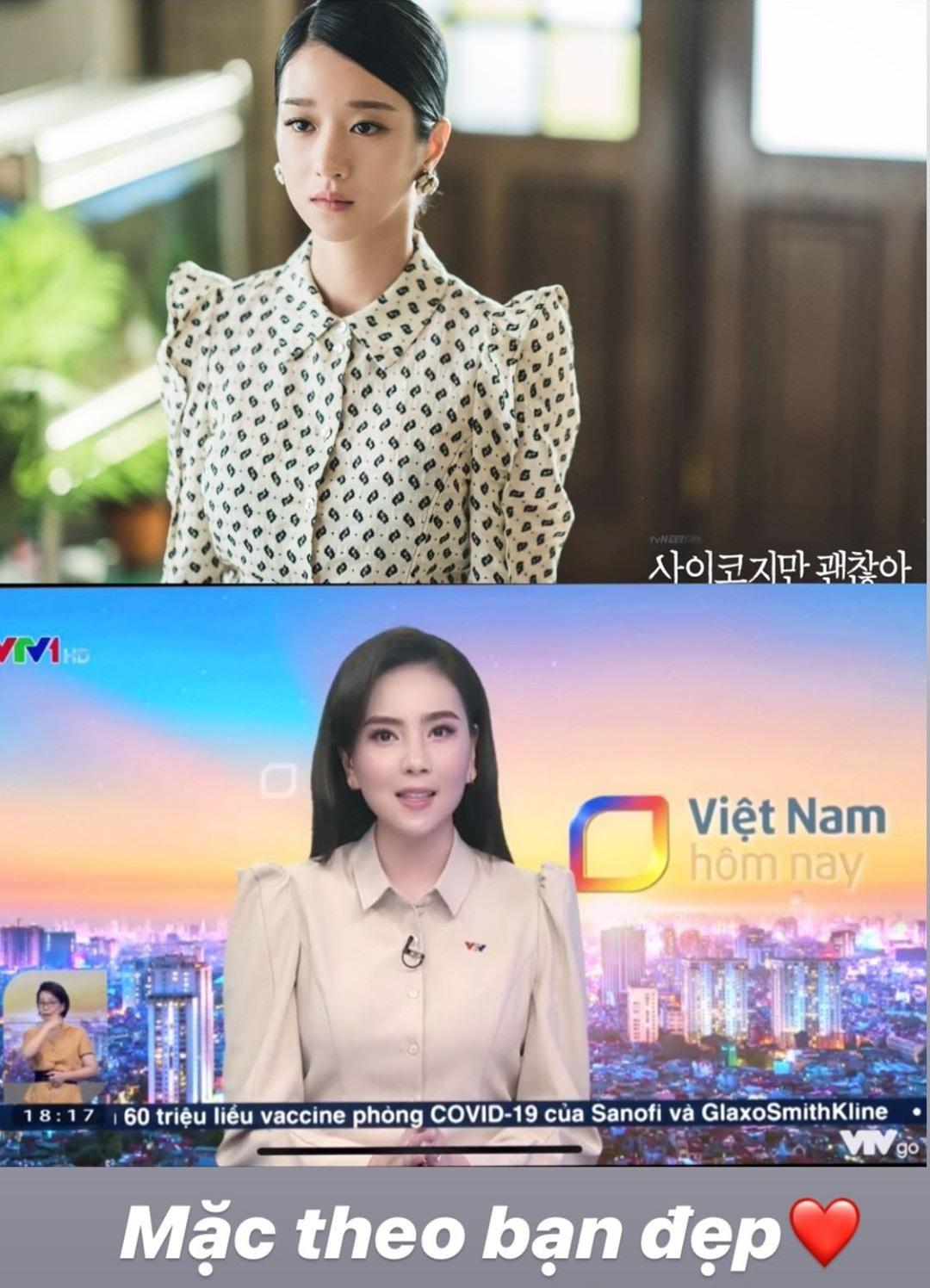 """MC Mai Ngọc cũng u mê Seo Ye Ji """"không lối thoát"""", lên đồ giống hệt mỹ nhân Hàn để diện đến sở làm - Ảnh 2."""