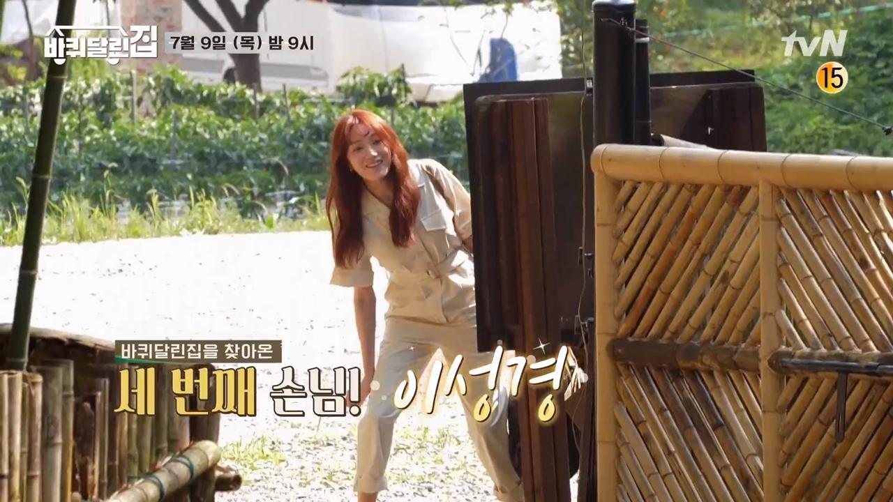 Jisoo, Joy, Lee Sung Kyung… đua nhau diện jumsuit: Netizen người khen dễ thương, người lại chê bất tiện - Ảnh 4.