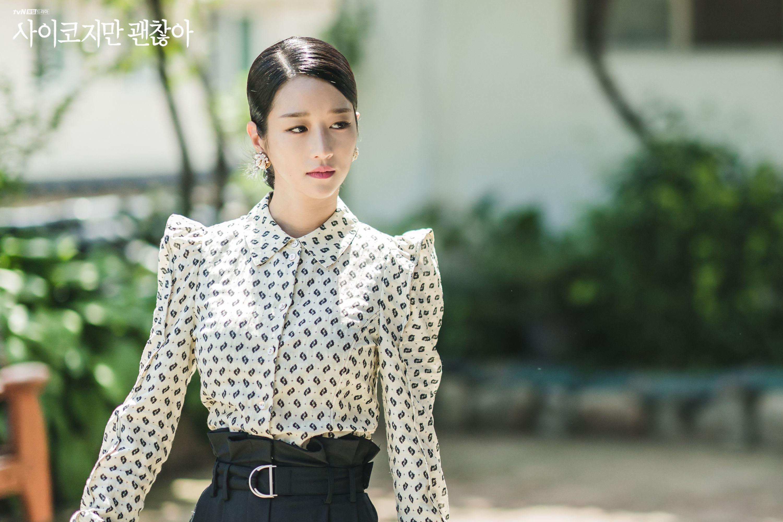 """MC Mai Ngọc cũng u mê Seo Ye Ji """"không lối thoát"""", lên đồ giống hệt mỹ nhân Hàn để diện đến sở làm - Ảnh 1."""