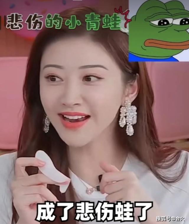 """""""Đệ nhất mỹ nhân Bắc Kinh"""" Cảnh Điềm bất ngờ thừa nhận phẫu thuật hỏng do chọn sai bệnh viện thiếu uy tín - Ảnh 2."""