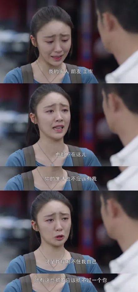"""""""30 chưa phải là hết"""": Tiểu tam cướp chồng Cố Giai - Đồng Dao bị netizen tấn công, sợ hãi đến mức khóa bình luận Weibo - Ảnh 5."""