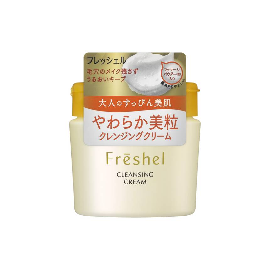 Bí quyết quan trọng giúp người Nhật có làn da Mochi mềm mịn là ở bước tẩy trang theo cách khác biệt này  - Ảnh 6.
