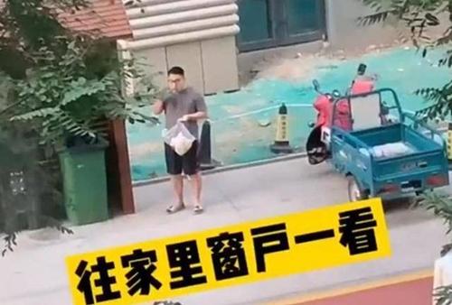 Chồng viện cớ đi vứt rác để lén lút làm một việc, người vợ đang ở cữ nhìn qua cửa sổ tòa nhà thì kinh ngạc rồi phì cười khi chứng kiến hành động của chồng - Ảnh 3.