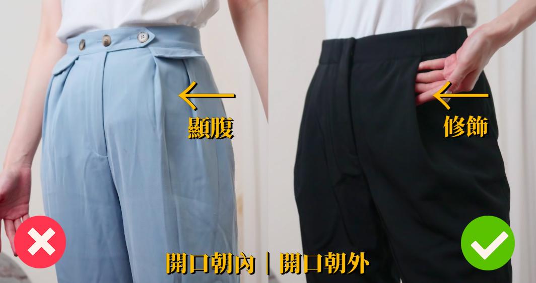 Một chi tiết rất nhỏ của quần cạp cao lại khiến phần bụng dưới lộ rõ mồn một - Ảnh 4.
