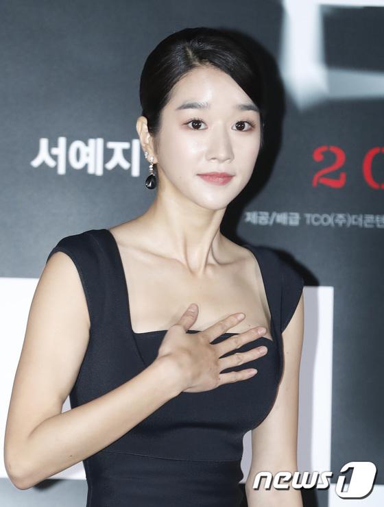 """Mỹ nhân """"Điên thì có sao"""" Seo Ye Ji sở hữu thân hình bốc lửa cùng vòng 1 quyến rũ nhưng vẫn chưa """"hot"""" bằng vòng eo nhỏ tới mức khó tin - Ảnh 8."""