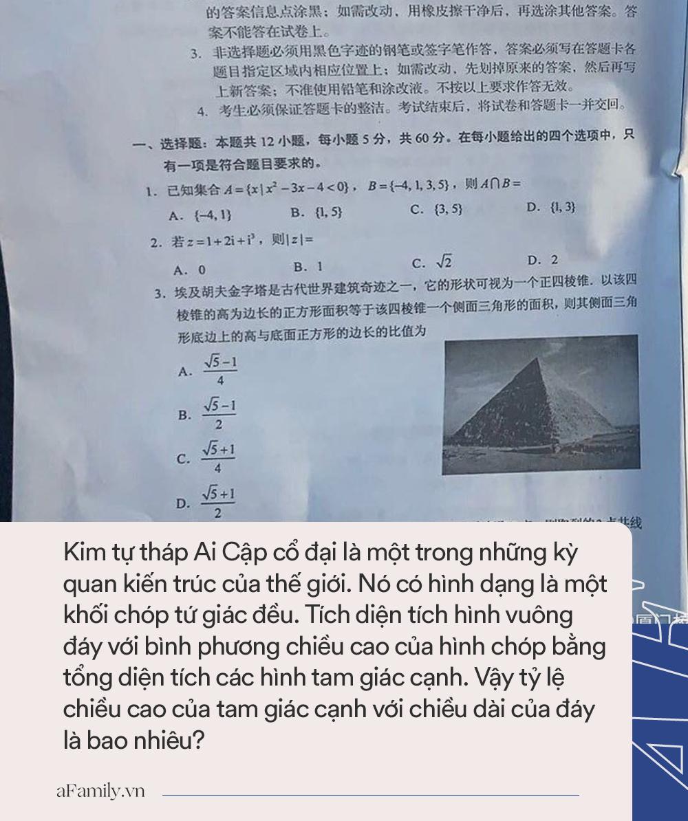 Câu hỏi môn Toán được quan tâm nhất trong kỳ thi đại học khốc liệt năm 2020 ở Trung Quốc, nhưng đáng chú ý là nhận xét của học sinh Việt - Ảnh 2.