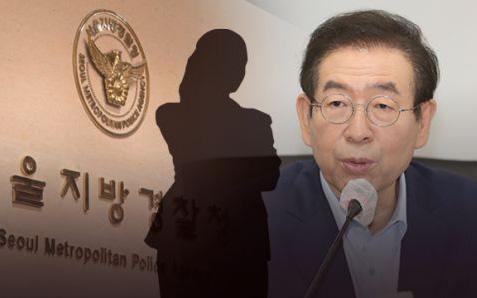 Nóng: Thị trưởng thành phố Seoul được tìm thấy đã chết sau vài giờ mất tích, trước đó vừa bị cựu thư ký tố hành vi quấy rối tình dục suốt nhiều năm